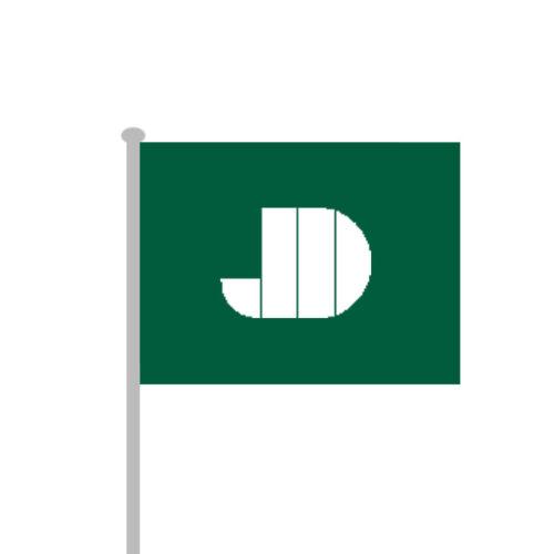 Flag til 8 meter flagstang. Alt til butikken. Alttilbutikken.dk. Alttilbutikken.